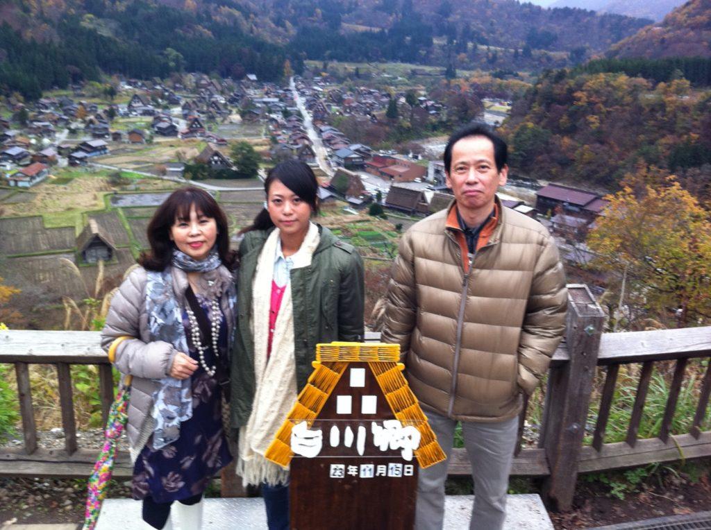 岐阜県高山市まこも風呂入院の時の写真