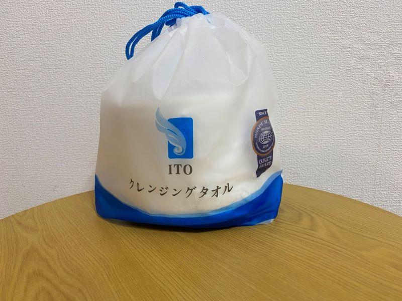 itoクレンジングタオル9